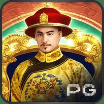 Emperors-Favour