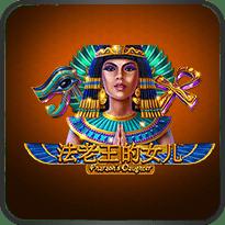 Pharaoh's-Daughter