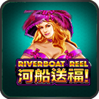 Riverboat-Reel