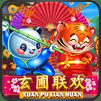 Xuan-Pu-Lian-Huan