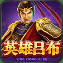 Ying-Xiong-Lu-Bu
